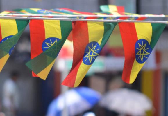 2019 AR - Ethiopia