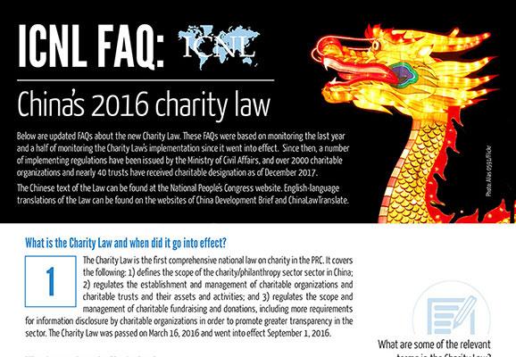 FAQ: China's 2016 Charity Law