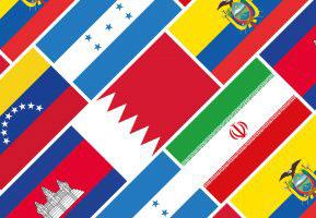 A collage of the flags of Venezuela, Ecuador, Honduras, Iran, Bahrain and Cambodia.